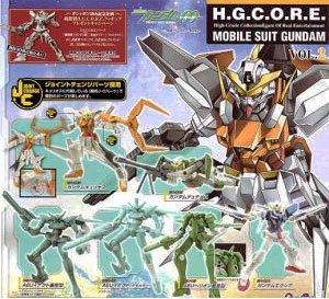バンダイ HG-CORE機動戦士ガンダム02 全7種フルセット