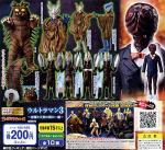 バンダイ HGヒーローズ ウルトラマン3〜悪魔と天使の間に・・・編〜 レア無しノーマル8種セット UC00123
