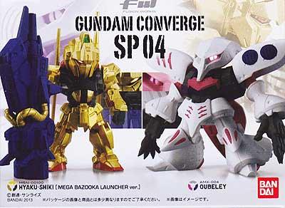 バンダイ F.W.ガンダムコンバージSP04(キュベレイ&百式) CV0076