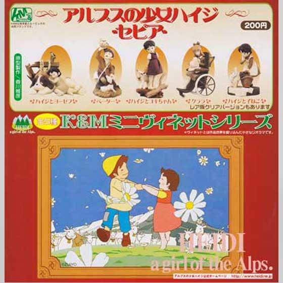 K&Mミニヴィネットシリーズ アルプスの少女ハイジ -セピア- 彩色5種セット KG00603