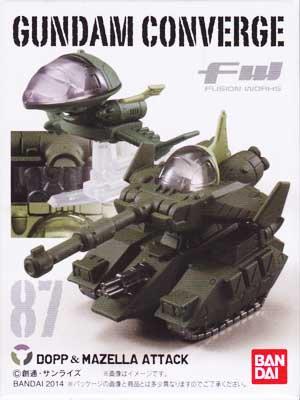 バンダイ F.W.ガンダムコンバージ14 ドップ&マゼラアタック CV0014