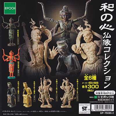 エポック 和の心 仏像コレクション 全6種フルセット TC00441