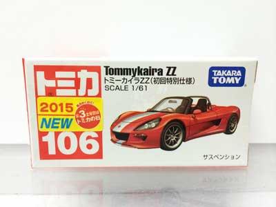 トミカ 106 トミーカイラZZ(初回特別仕様) TMC00260