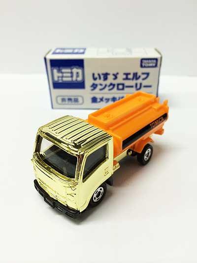 トミカ博2015 いすゞエルフ タンクローリー(金メッキバージョン) TMC00113