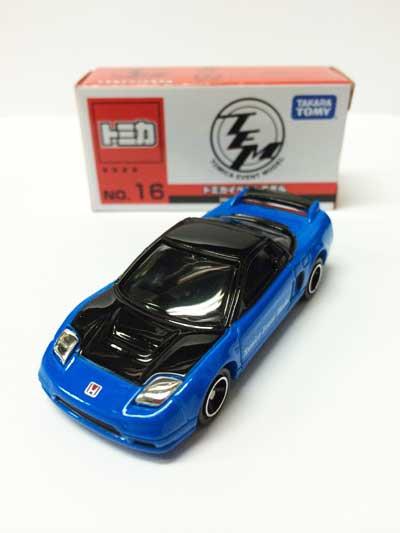 トミカ博2015 トミカイベントモデル NO.16 Honda NSX-R TMC00075