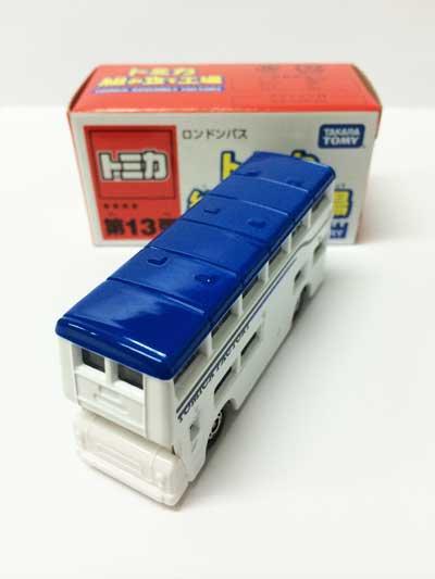 トミカ組み立て工場 第13弾 ロンドンバス(青) TMC00333