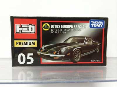トミカプレミアム05 ロータスヨーロッパ スペシャル TMC00737