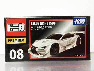 トミカプレミアム08 レクサス RC F GT500 TMC00324