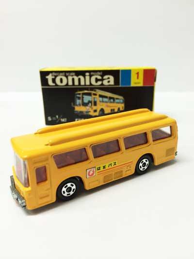 トミカ NO.1 ふそうはとバス 黒箱