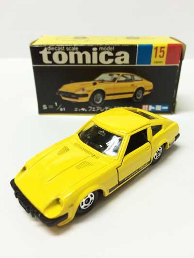トミカ NO.15 ニッサン フェアレディZ280Z-T 黒箱