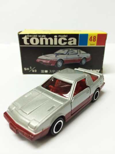 トミカ NO.48 三菱 スタリオン2000ターボ 黒箱