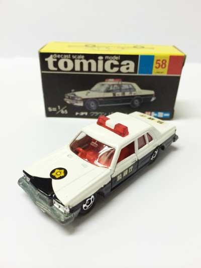 トミカ NO.58 トヨタ クラウン パトロールカー 黒箱(耳無し、記載有り)