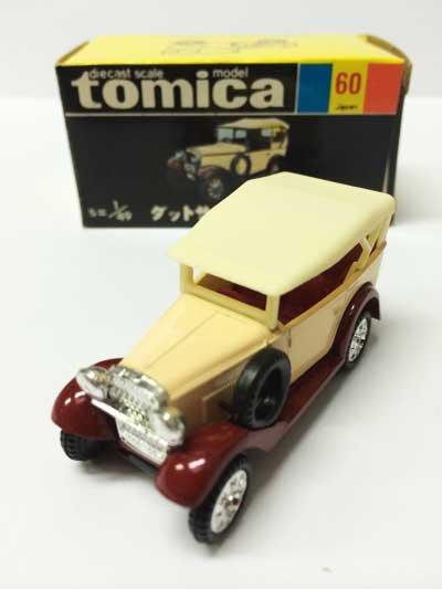 トミカ NO.60 ダットサン第一号車 黒箱