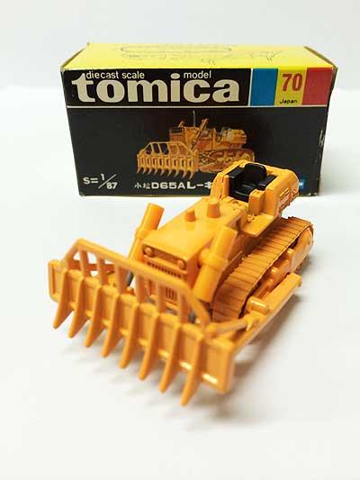 トミカ NO.70 小松D65AL レーキドーザ 黒箱