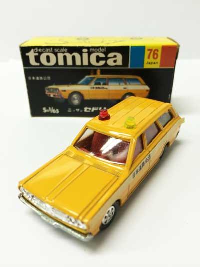 トミカ NO.76 ニッサン セドリックワゴン(日本道路公団) 黒箱