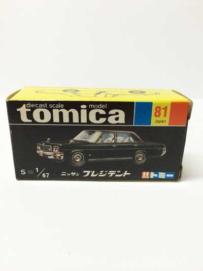 トミカ NO.81 ニッサン プレジデント 黒箱 3枚目