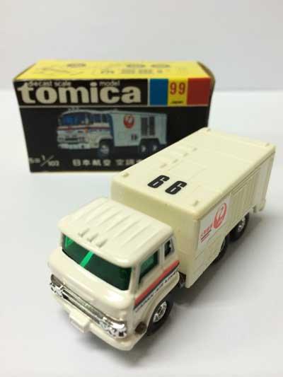 トミカ NO.99 日本航空 空調車 黒箱