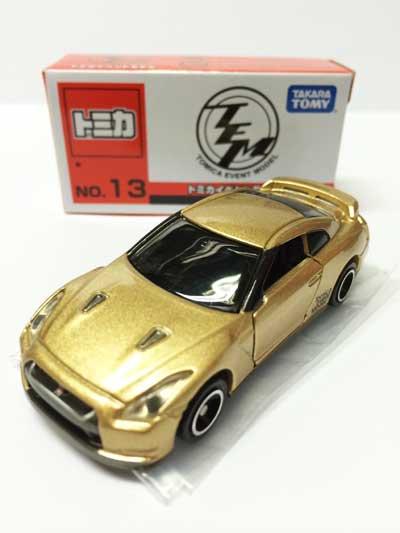 トミカ博2015 トミカイベントモデル NO.13 日産 GT-R TMC00031