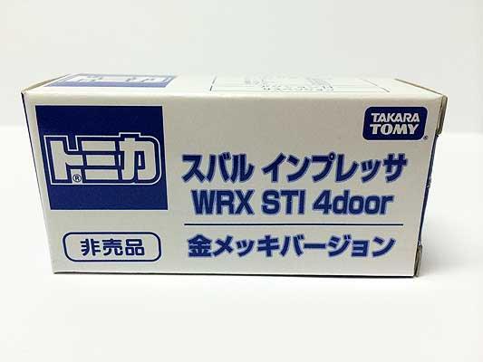 トミカ博2015 スバル インプレッサWRX STI 4door(金メッキバージョン) TMC00578 2枚目