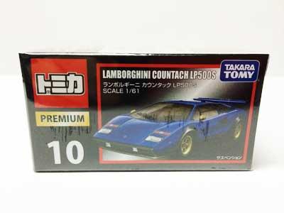 トミカプレミアム10 ランボルギーニ カウンタックLP500S TMC00834
