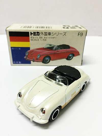 トミカ F9 ポルシェ 356 スピードスター(PW) 青箱