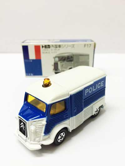 トミカ F17 シトロエン H トラック 青箱(耳無・記載有り)