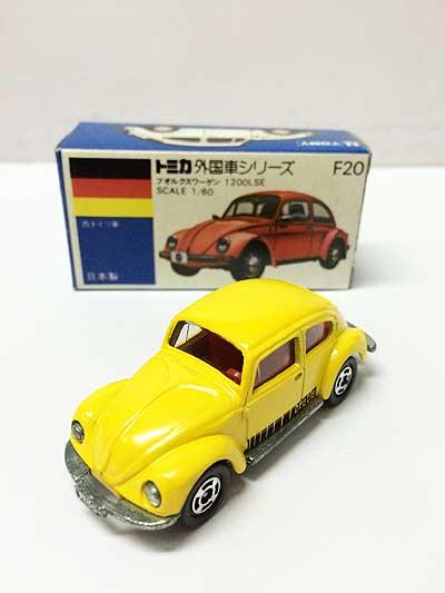 トミカ F20 フォルクスワーゲン 1200LSE(黄色) 青箱(耳無・記載有り)