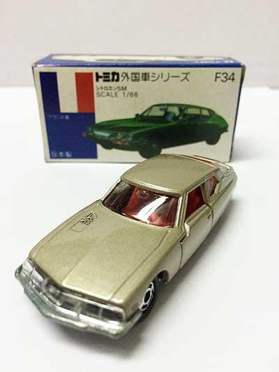 トミカ F34 シトロエンSM 青箱(耳無・記載有り)