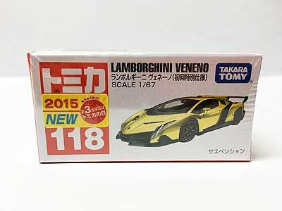 トミカ 118 ランボルギーニ ヴェネーノ(初回特別仕様) TMC00740