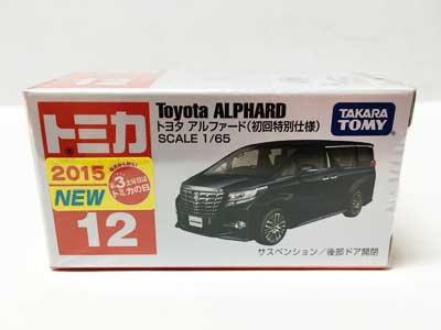 トミカ 12 トヨタ アルファード(初回特別仕様) TMC00181
