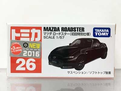 トミカ 26 マツダ ロードスター(初回特別仕様) TMC00449
