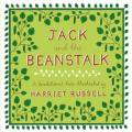 Harriet Russell: Jack and the Beanstalk<img class='new_mark_img2' src='https://img.shop-pro.jp/img/new/icons57.gif' style='border:none;display:inline;margin:0px;padding:0px;width:auto;' />