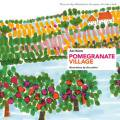 Aoi Kono: Pomegranate village<img class='new_mark_img2' src='https://img.shop-pro.jp/img/new/icons57.gif' style='border:none;display:inline;margin:0px;padding:0px;width:auto;' />