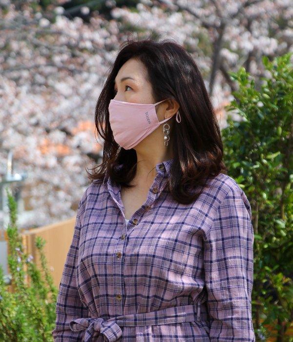【BOODY】 ソフトタッチフェイスマスク