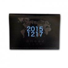 市川セカイBAND [20151217]写真集付ライブ音源CD