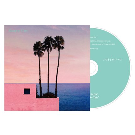 シャムキャッツ_New Single「このままがいいね」CD