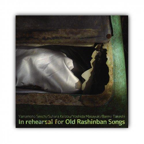 ROVO_山本精一/須原敬三/吉田正幸/伴野健 [In rehearsal for Old Rashinban Songs]CD-R