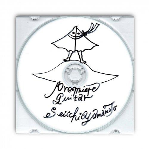ROVO_山本精一 [premiere guitar]CD-R