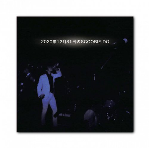 Scoobie Do_[2020年12月31日のSCOOBIE DO]LIVE DVD