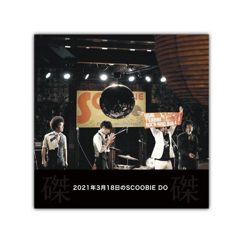 Scoobie Do_[2021年3月18日のSCOOBIE DO]DVD