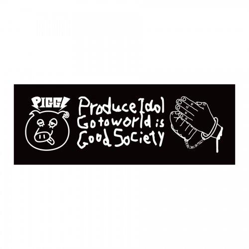 [受付終了]PIGGS_[DJP TOUR] スポーツタオル