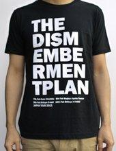 DISMEM-TOUR-T2