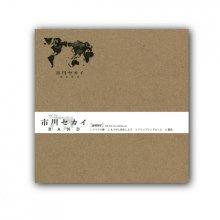 市川セカイBAND 4曲入音源『aster』CD