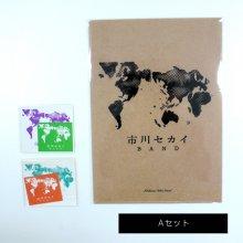 市川セカイBAND クリアファイル&ステッカーセット
