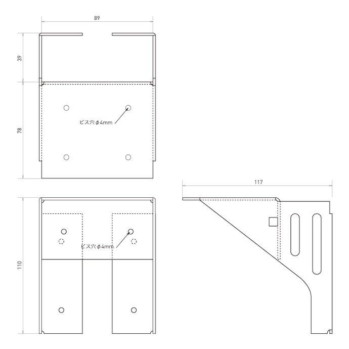 115953306 PINK FLAG / TABLE LEG HOLDER テーブルレッグホルダー 02