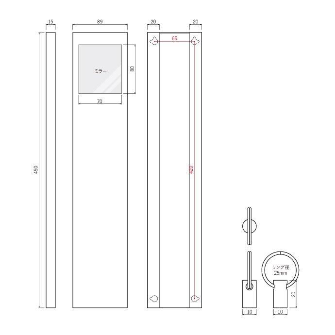 115956063 PINK FLAG / MAGNETIC EQUIPMENTS BASE & KEYRING マグネティックエクイップメンツ ベース アンド キーリング 02
