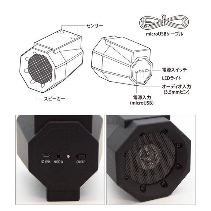 127335970 FLUX / SPEAKER ワイヤレスタッチスピーカー 02