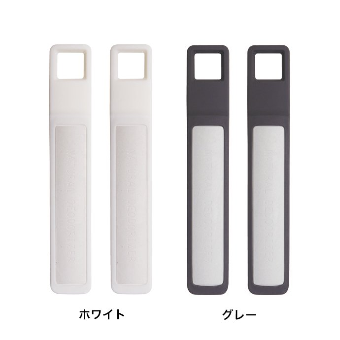 133934839 like-it / Natural Deodorizer 脱臭・調湿できる珪藻土スティック 2P - 全2色<img class='new_mark_img2' src='https://img.shop-pro.jp/img/new/icons47.gif' style='border:none;display:inline;margin:0px;padding:0px;width:auto;' /> 02