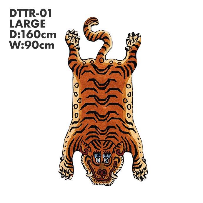 134995459 Tibetan Tiger Rug チベタンタイガーラグ DTTR-01 Lサイズ<img class='new_mark_img2' src='https://img.shop-pro.jp/img/new/icons47.gif' style='border:none;display:inline;margin:0px;padding:0px;width:auto;' /> 01