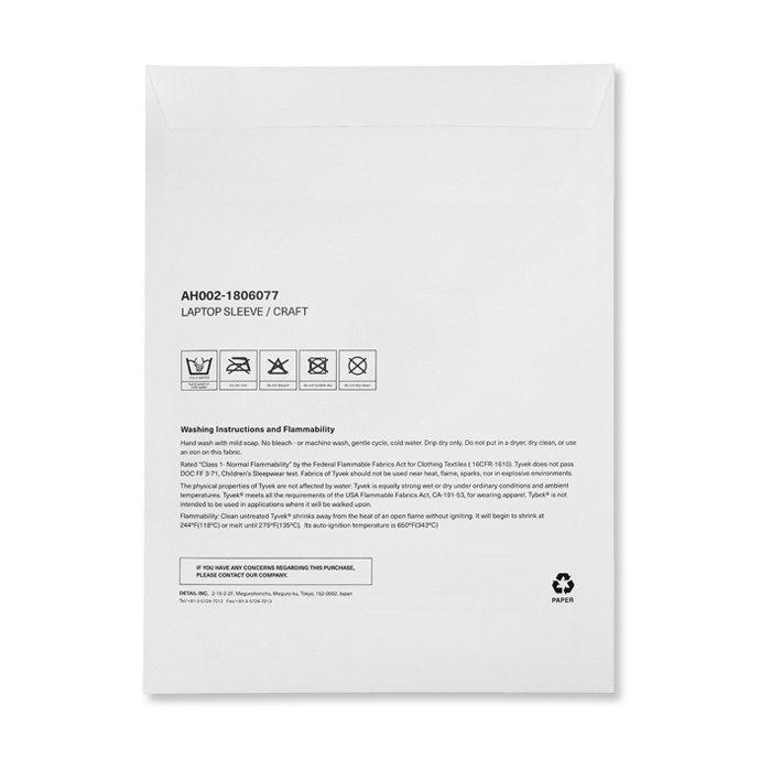 139102773 Anaheim Laptop Sleeve 13inch - Khaki アナハイム ラップトップ スリーブ - 13インチ カーキ 02